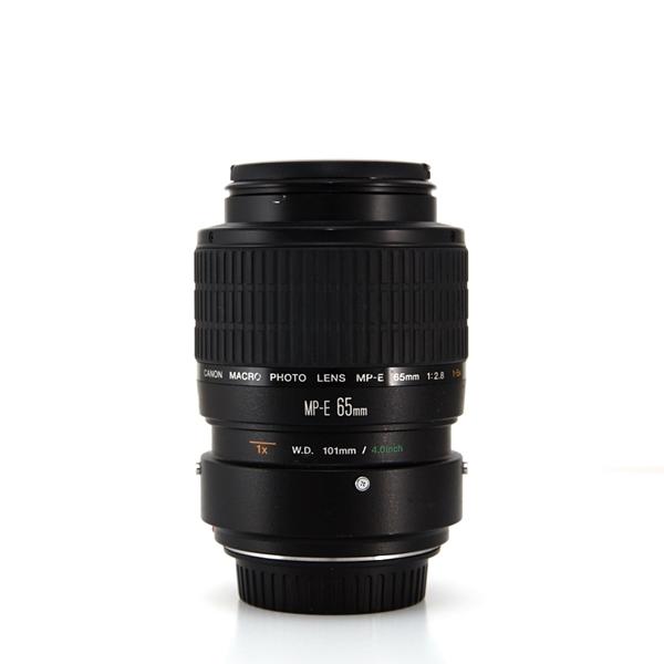 Image sur Canon EF 65mm f/2.8 Macro MP-E 1-5x