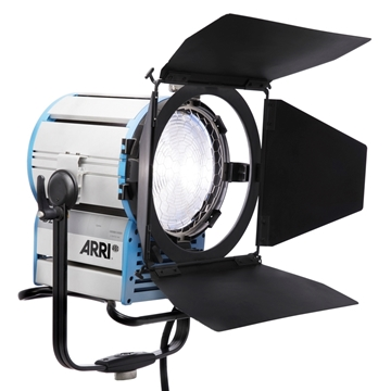 Picture of Arri 2500 W HMI