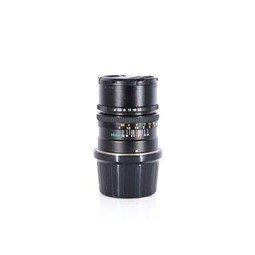 Picture of MAMIYA 7 II OBJECTIF 65MM